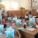 Program wspierania nauki języka polskiego